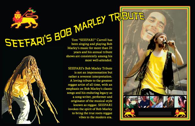 bob marley eulogy essay